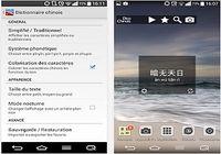 Dictionnaire chinois français Android pour mac