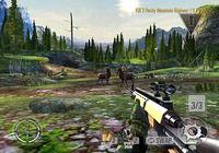 Deer Hunter 2014 iOS pour mac