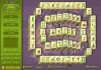 Super Mahjong pour mac