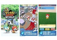 Yokai Watch World Android pour mac