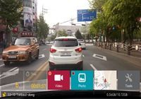 AutoBoy DashCam - Black Box Android pour mac