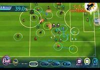Calcio Fantasista pour Android pour mac