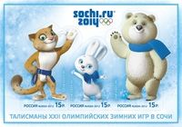 programme jeux olympique sotchi 2014 pour mac