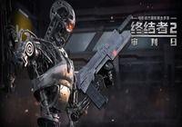 Terminator 2 Battlegrounds PC Client pour mac