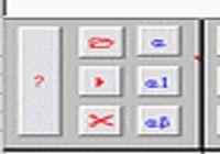 Decryptos pour mac