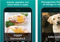Aipoly Vision iOS pour mac