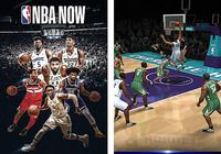 NBA Now Android  pour mac