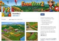 Farmville 2 Facebook pour mac