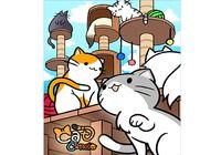 Cat Condo Android pour mac