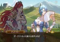 Idola Phantasy Star Saga Android pour mac