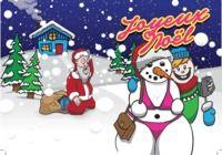 Carte Joyeux Noël PDF pour mac