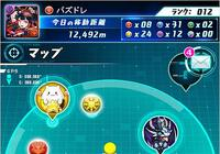 puzzle and dragons radar - android pour mac