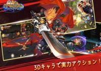 Eternal World Android pour mac