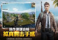 PUBG Game For Peace Android pour mac