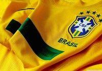 Fonds d'écran Coupe du Monde 2014 pour mac