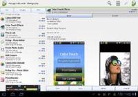 AppBrain App Market Android pour mac
