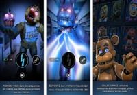 Five Nights at Freddy's AR : Special Delivery Android