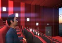 VR ONE Cinéma iOS pour mac