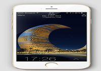 Athan Pro pour Muslim iOS pour mac
