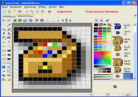 Icon Profi pour mac