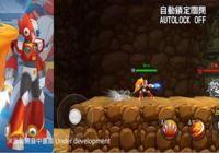 Rockman (Megaman) X Dive Android pour mac