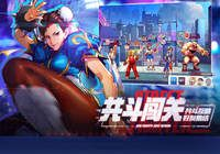 Street Fighter Duel Android