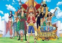 Télécharger One Piece: Burning Will Android