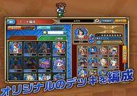 Final Fantasy Digital Card Game iOS pour mac