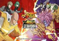 One Punch Man : Road to Hero Android