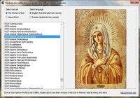 PravIcon.com orthodox icon guide pour mac