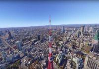 Google Earth VR pour mac