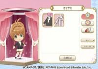 Cardcaptor Sakura: Clear Card-hen Happiness Memories Android