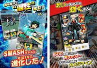 My Hero Academia Smash Rising Android pour mac