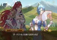 Idola Phantasy Star Saga Android pour mac