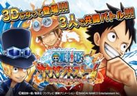One Piece Thousand Storm Android pour mac